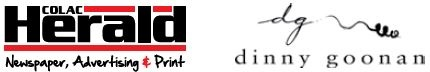 Logos combined - Supermusician.JPG